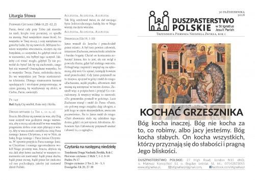 newsp48_page_1