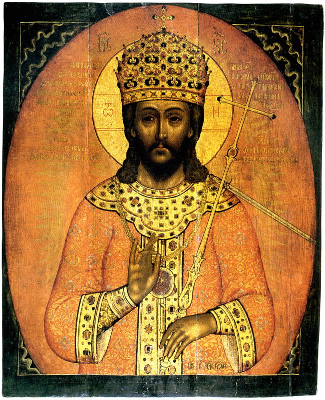 christ-the-king-icon